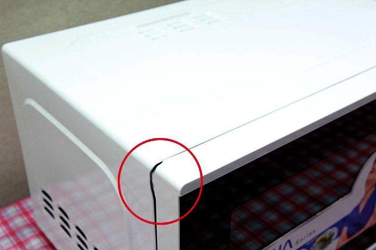 Nguyên nhân bị nhiễm điện của lò vi sóng và cách khắc phục thumbnail