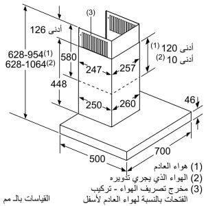 MCZ_02614931_1973670_DWB77CM50_ar-EG.jpg